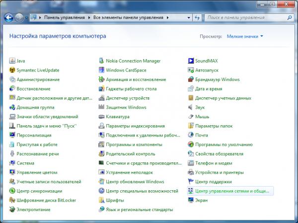 Настройка PPPoE-соединения в Windows 7